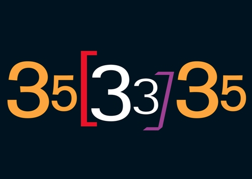 School 33